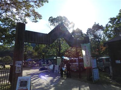 DSCN9351171103 - 11月3日(金祝)「秋の山田の森フェスタ」、やまだんマルシェ 終了しました