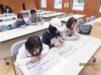pureyama18052 - 4月14日(土)プレーヤマダ!開催